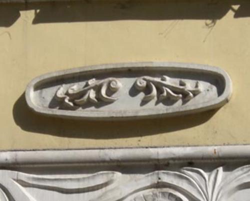 黑龙江墙面装饰板