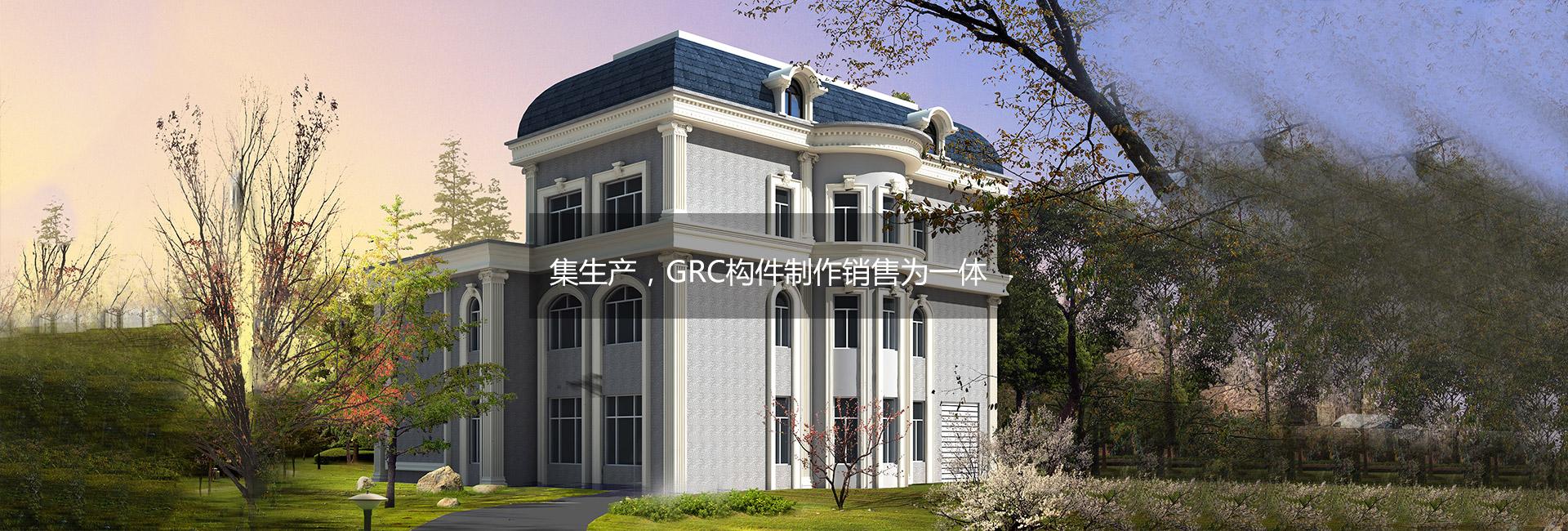 哈尔滨GRC构件