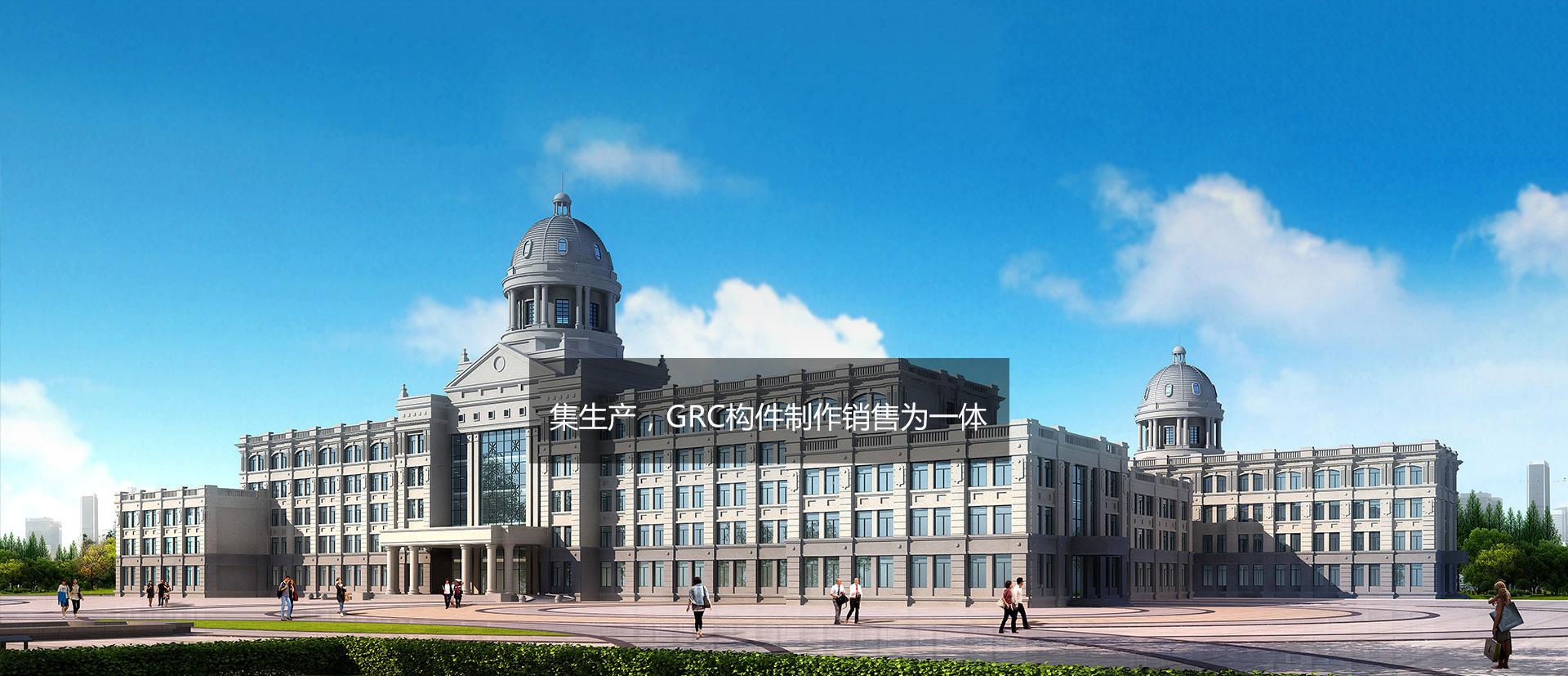 哈尔滨GRC构件,哈尔滨EPS线条,哈尔滨烟道